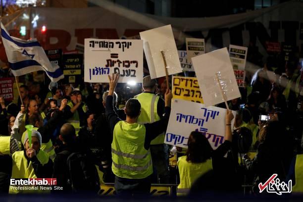 عکس/ تظاهرات جلیقه زردها علیه نتانیاهو در تل آویو - 6
