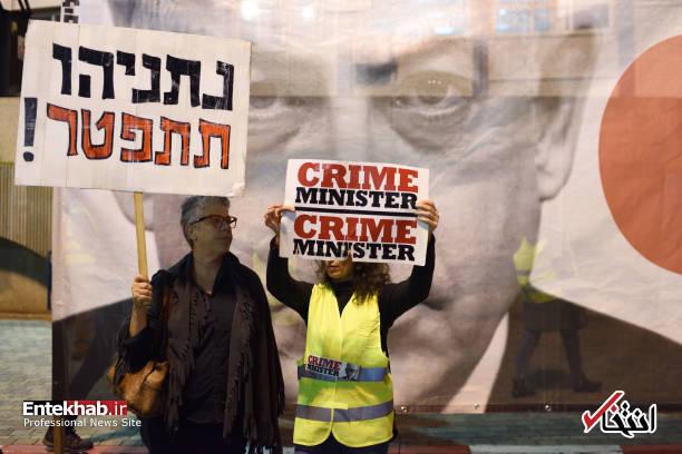 عکس/ تظاهرات جلیقه زردها علیه نتانیاهو در تل آویو - 2