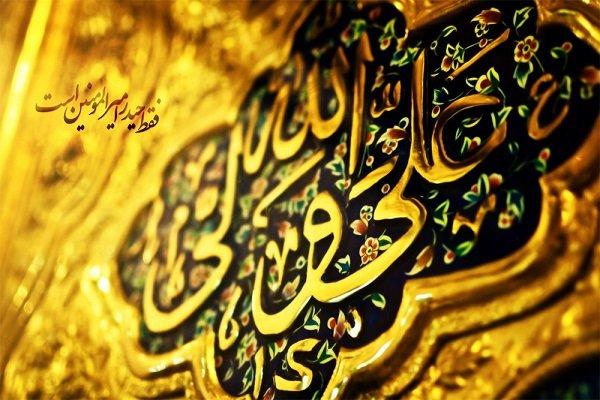 راز تنهایی امام علی علیه السلام چه بود؟ /نوشتهای از دکتر علی شریعتی - 0