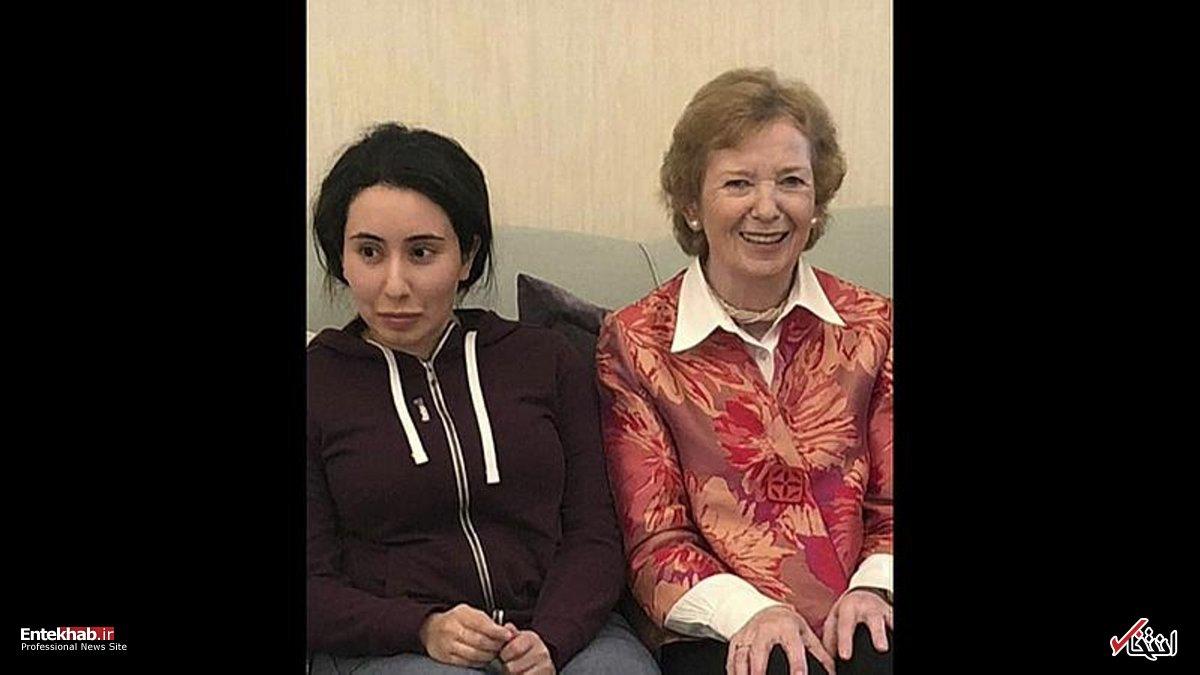 عکس/ دختر گمشده حاکم دبی پیدا شد! - 0