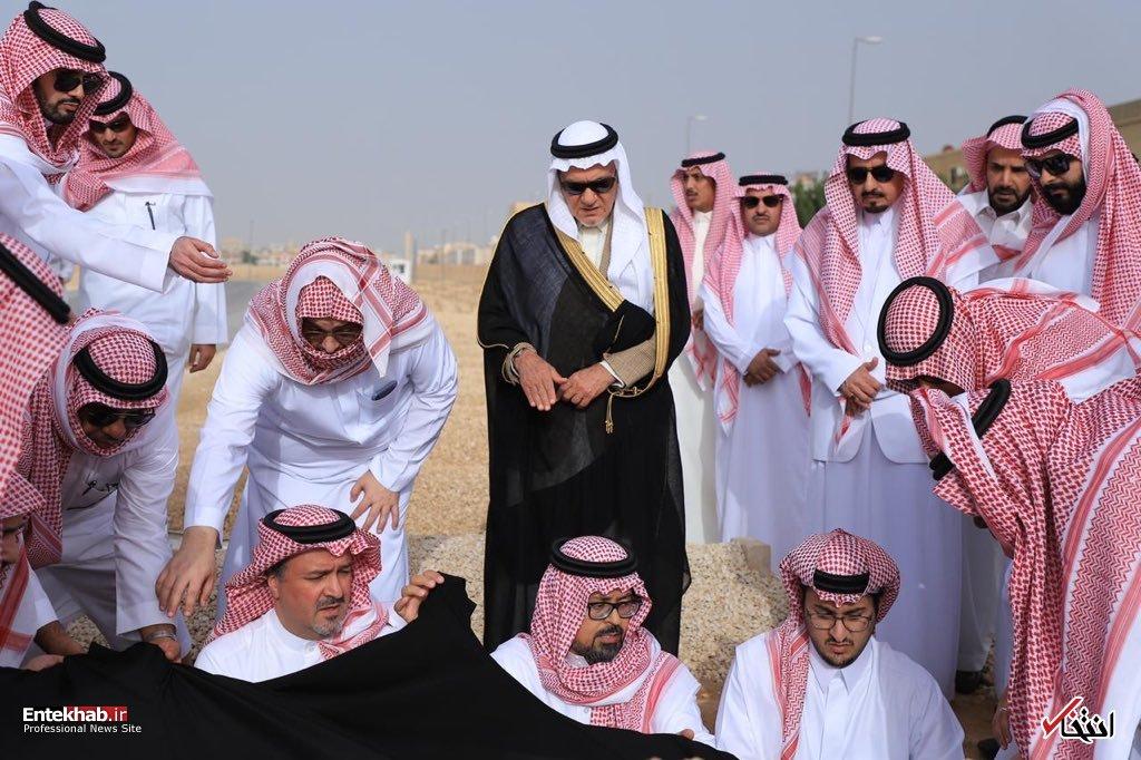 عکس/ تشییع پیکر شاهزاده خانم عربستانی - 9