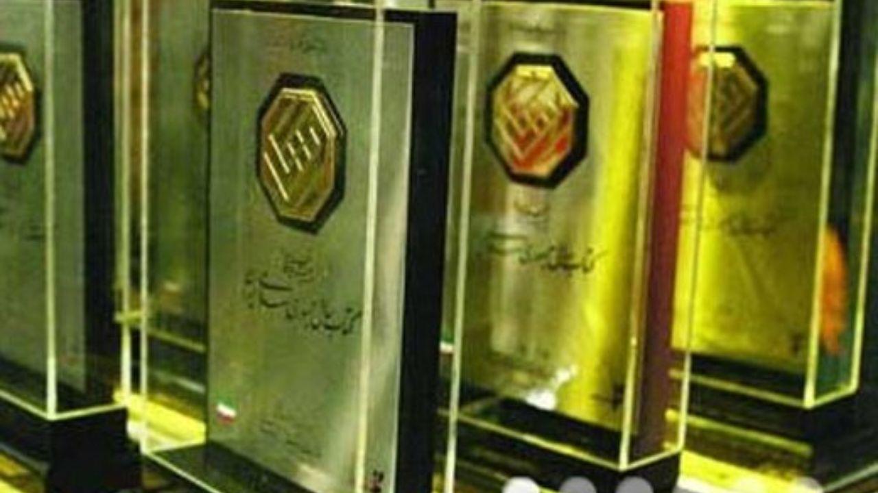 چهار کتاب فلسفی که در جایزه کتاب سال شایسته تقدیر شدند
