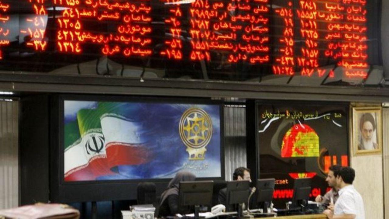 بازار سهام تحت تاثیر عرضههای اولیه