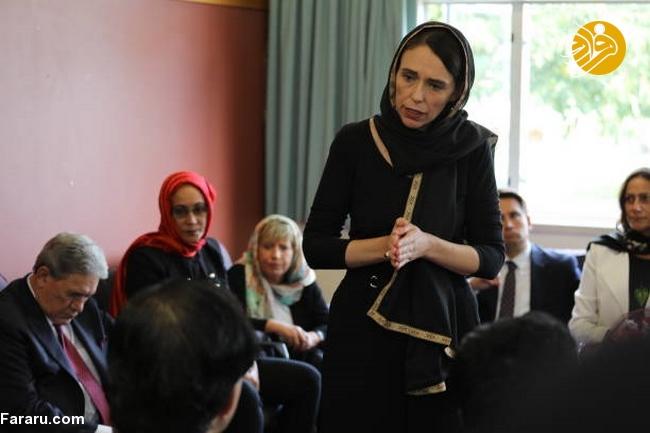 (تصاویر) نخست وزیر نیوزیلند باحجاب شد! - 19