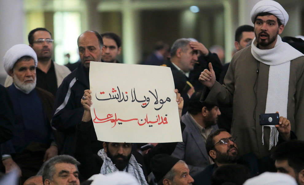 (تصاویر) تجمع مردم قم در مخالفت با FATF و پالرمو - 9
