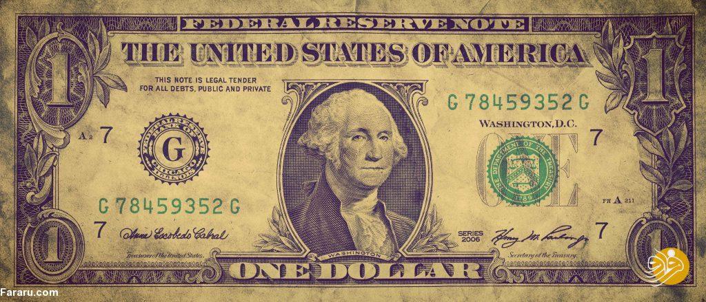 قیمت دلار و ارز در بازار امروز سه شنبه ۱۸ دی ماه - 1