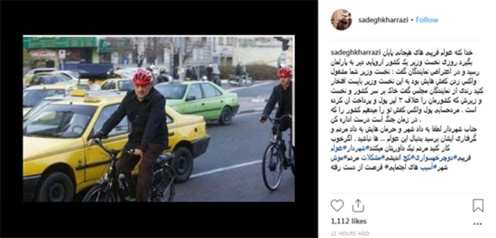 اعتراضها به دوچرخه سواری حناچی شدت گرفت - 0
