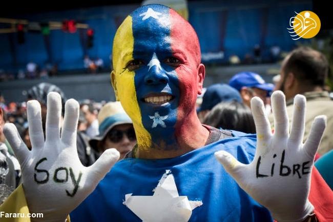 (تصاویر) وزنکشی خیابانی هواداران گوایدو و مادرو در ونزوئلا - 13