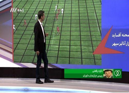 آنچه در نود گذشت؛ از مصاحبه جذاب هاشم و حنیف تا یاشاسین ایران! - 9