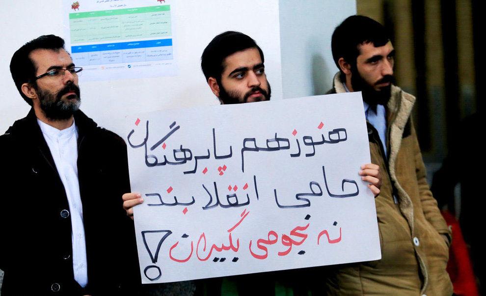 (تصاویر) تجمع مردم قم در مخالفت با FATF و پالرمو - 11