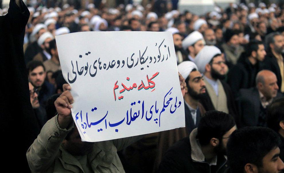 (تصاویر) تجمع مردم قم در مخالفت با FATF و پالرمو - 3