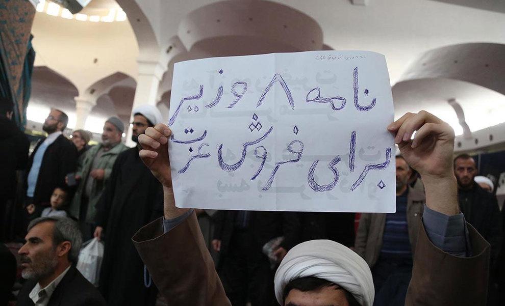 (تصاویر) تجمع مردم قم در مخالفت با FATF و پالرمو - 18
