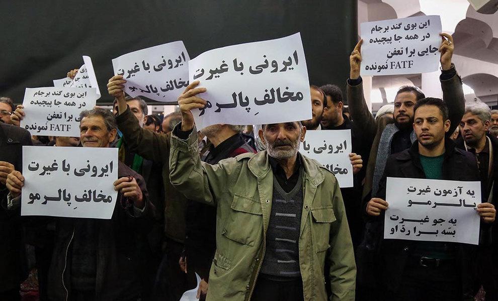 (تصاویر) تجمع مردم قم در مخالفت با FATF و پالرمو - 15