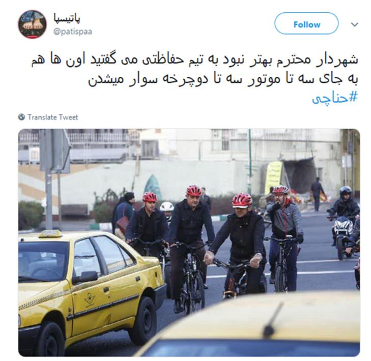 اعتراضها به دوچرخه سواری حناچی شدت گرفت - 4