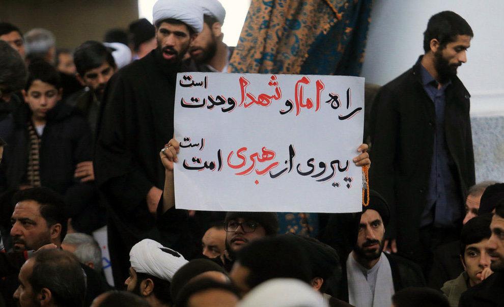(تصاویر) تجمع مردم قم در مخالفت با FATF و پالرمو - 7