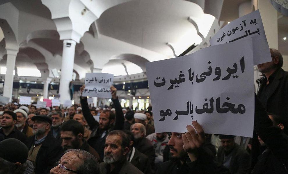 (تصاویر) تجمع مردم قم در مخالفت با FATF و پالرمو - 17