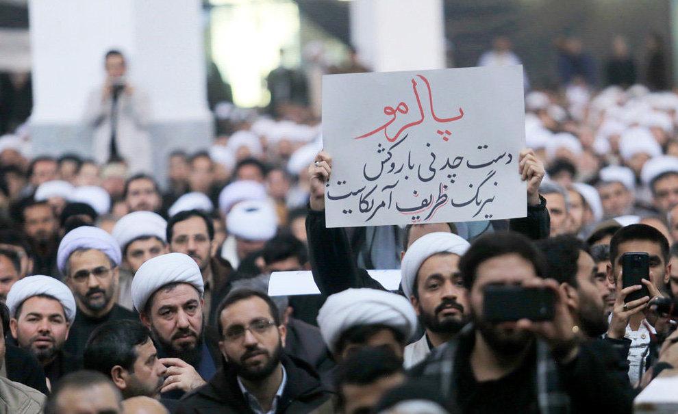 (تصاویر) تجمع مردم قم در مخالفت با FATF و پالرمو - 10