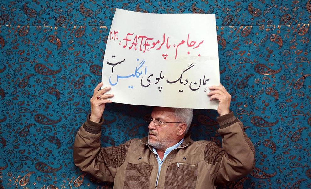 (تصاویر) تجمع مردم قم در مخالفت با FATF و پالرمو - 16