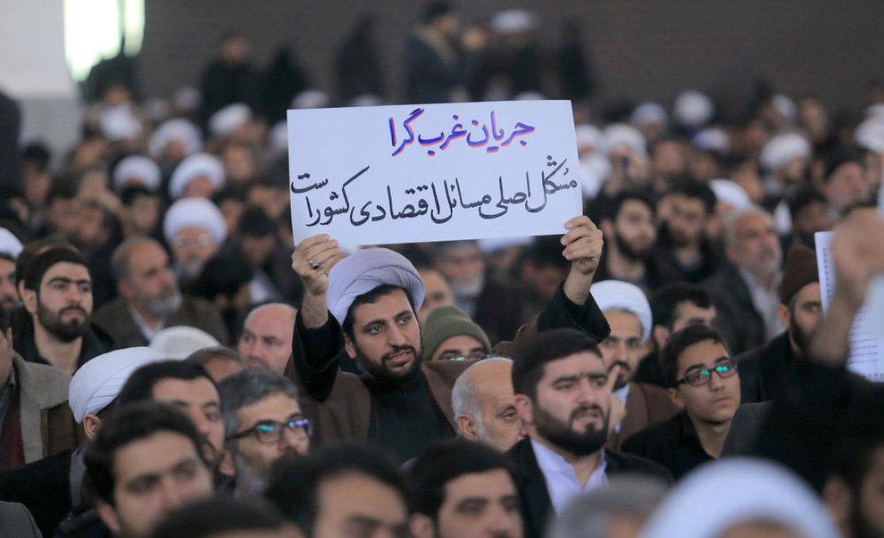 (تصاویر) تجمع مردم قم در مخالفت با FATF و پالرمو - 12