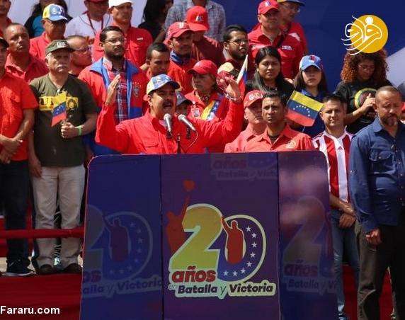 (تصاویر) وزنکشی خیابانی هواداران گوایدو و مادرو در ونزوئلا - 31