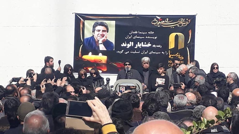 (تصاویر) چهرهها در مراسم تشییع خشایار الوند - 11