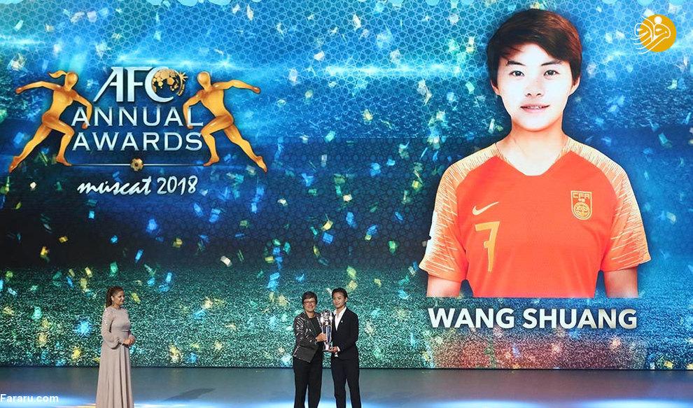 (تصاویر) مراسم انتخاب بهترینهای آسیا - 8
