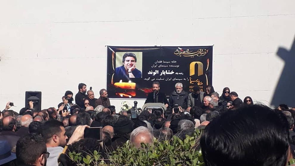 (تصاویر) چهرهها در مراسم تشییع خشایار الوند - 8