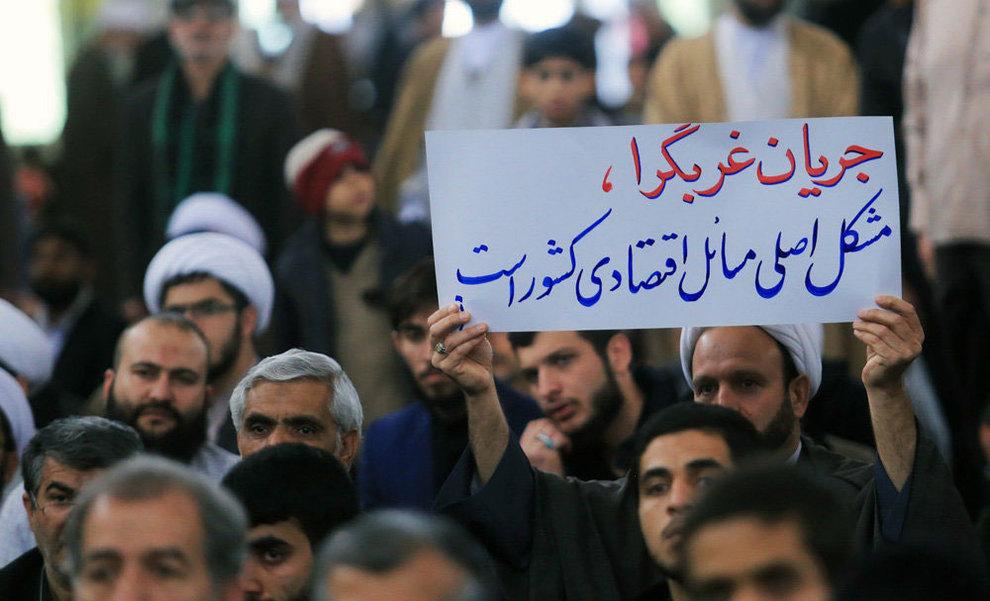 (تصاویر) تجمع مردم قم در مخالفت با FATF و پالرمو - 5