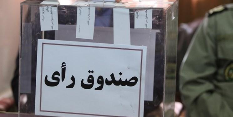 تاریخ انتخابات هشت فدراسیون ورزشی مشخص شد