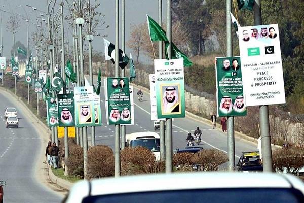 استقبال سرد مردم پاکستان از ولیعهد عربستان+تصاویر - 12
