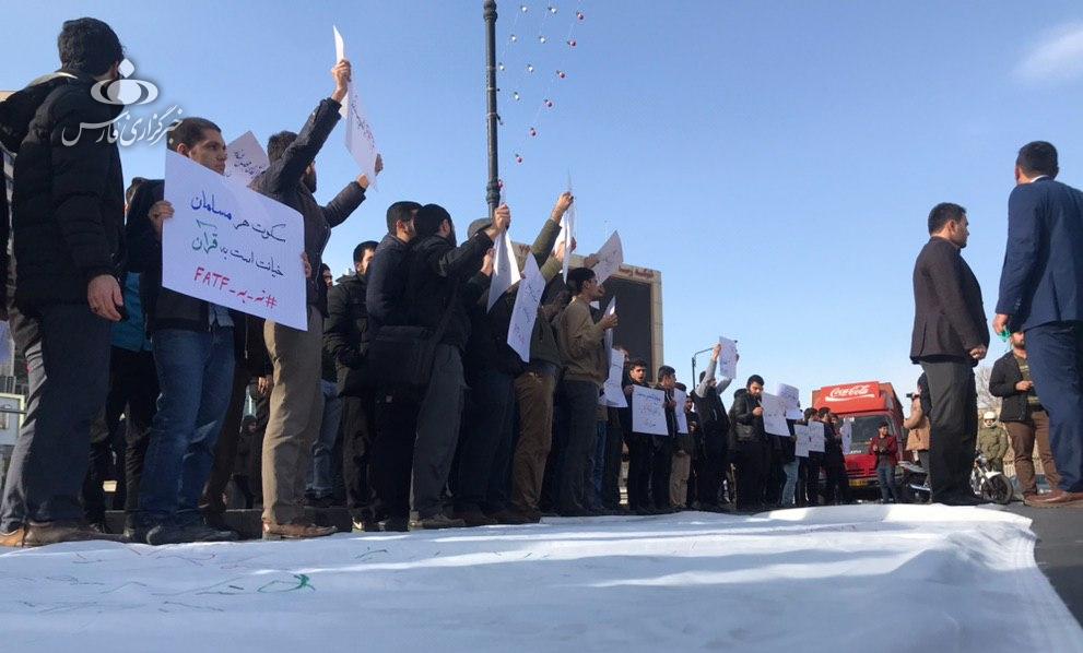 برگزاری تجمع دانشجویان کشور در اعتراض به تصویب پالرمو و CFT - 2