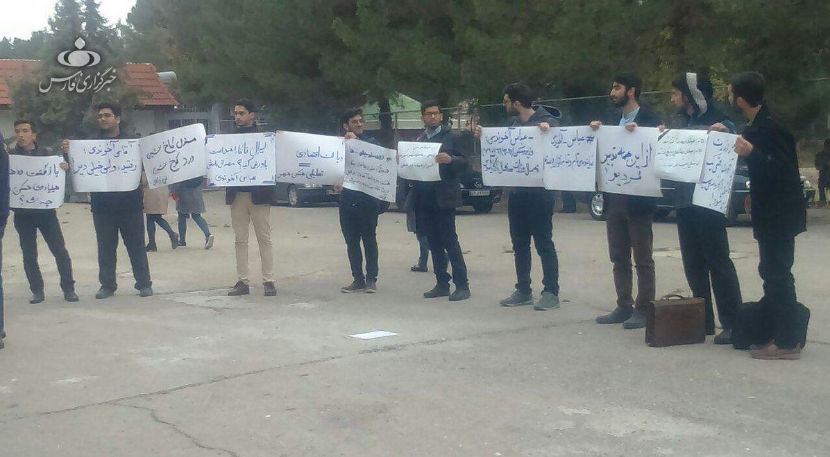 عدم استقبال از سخنرانی «عباس آخوندی» در دانشگاه فردوسی مشهد - 3