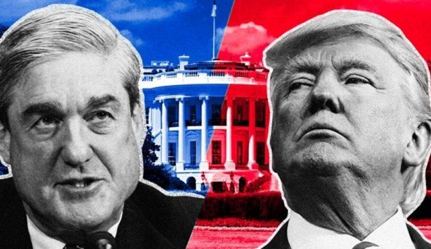 گزارش مولر: مدارک کافی در خصوص تبانی ترامپ با روسیه نیست