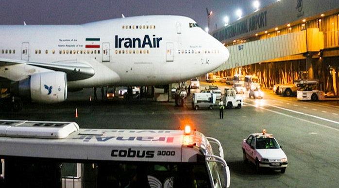 کاهش ۴۰ درصدی تورهای خارجی ایرانیها در سال ۹۷