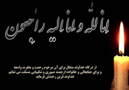 مراسم ترحیم مادر سرداران مومنی برگزار شد - 2