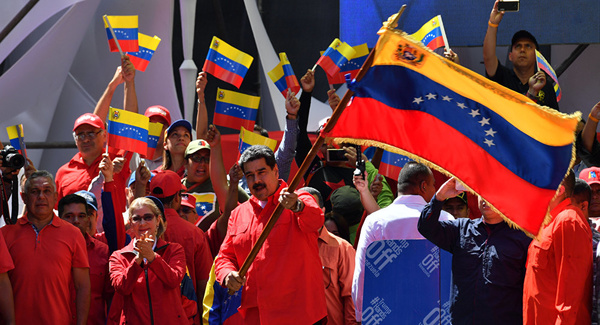 شرایط پر تنش در مرز ونزوئلا با کلمبیا - 1