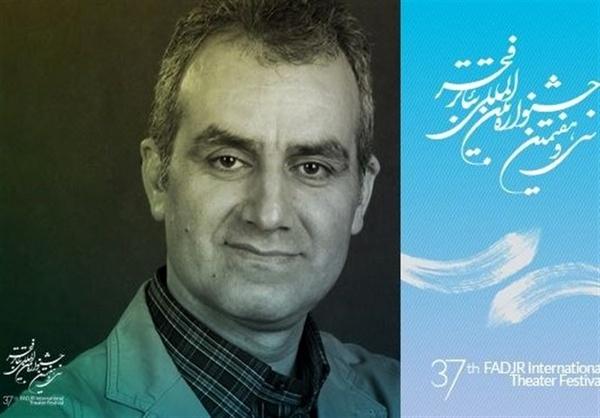 سی و هفتمین جشنواره تئاتر فجر؛ آغازی دیگر برای یک محفل و اتفاق بزرگ - 1