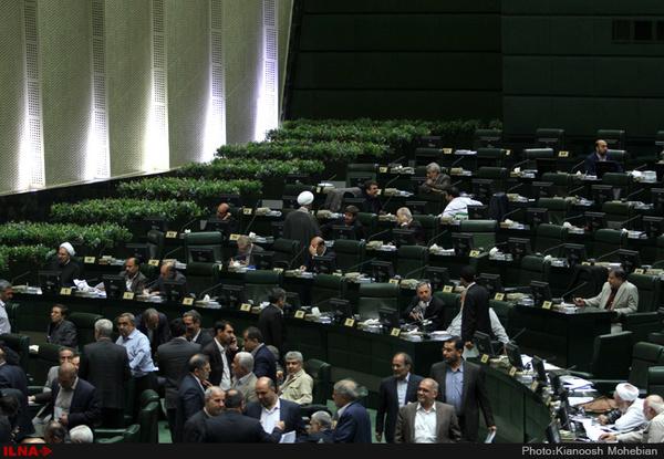 مخالفت مجلس با دریافت مالیات پلکانی از اعضای هیئت علمی دانشگاهها - 2