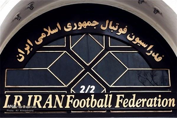 کسر سهمیه فوتبال ایران؛ شاهکار جدید فدراسیون پنج ستاره تاج - 1