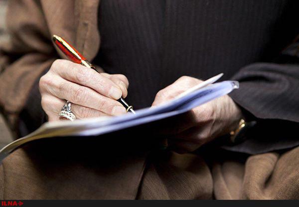اژهای: پرونده شکایت سید محمد خاتمی به شعبه بازگشت - 1