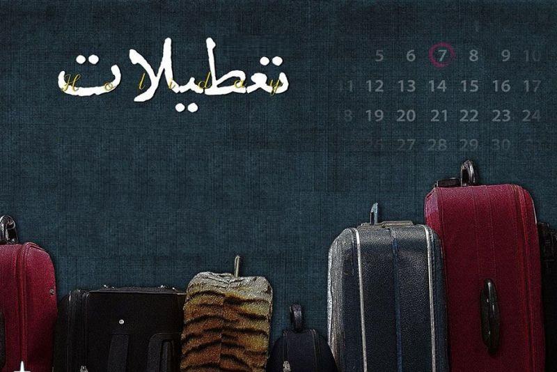 شهرداری لاهیجان آماده استقبال از نوروز است