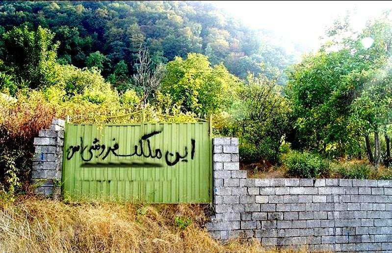 تعطیلات نوروزی و بیم زمین خواری در فارس
