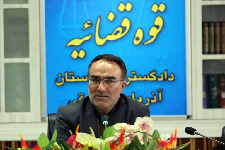 مجازات جایگزین حبس از اولویتهای دادگستری آذربایجان شرقی است