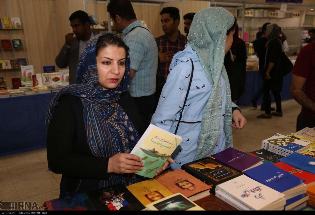 دو کتاب در نمایشگاه کتاب هرمزگان رونمایی شد