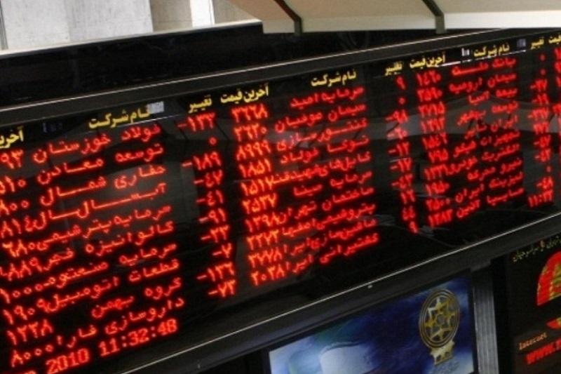 ۲۴۹ میلیارد ریال در بورس اردبیل معامله شد