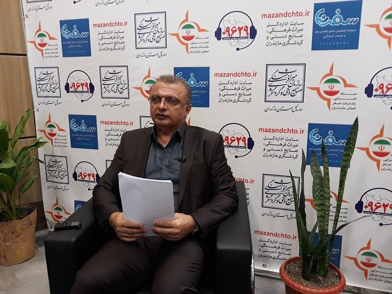 ورود ۲۴۱ گردشگر خارجی به مازندران