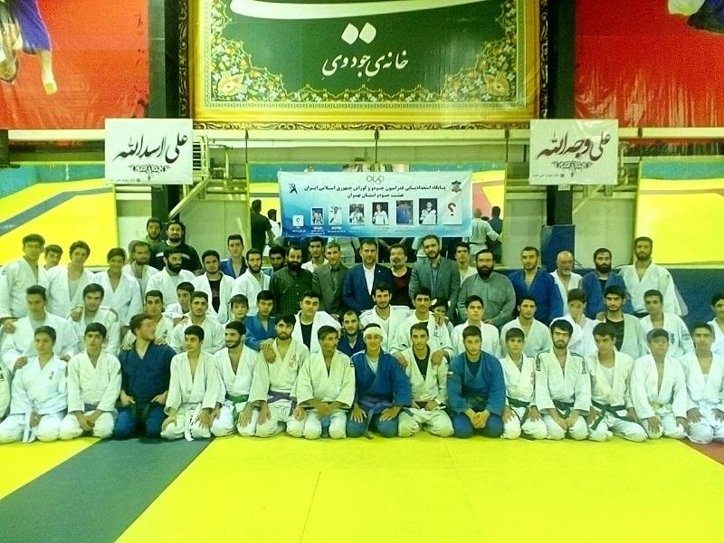 پایگاه قهرمانی جودو در شهر ری راه اندازی شد