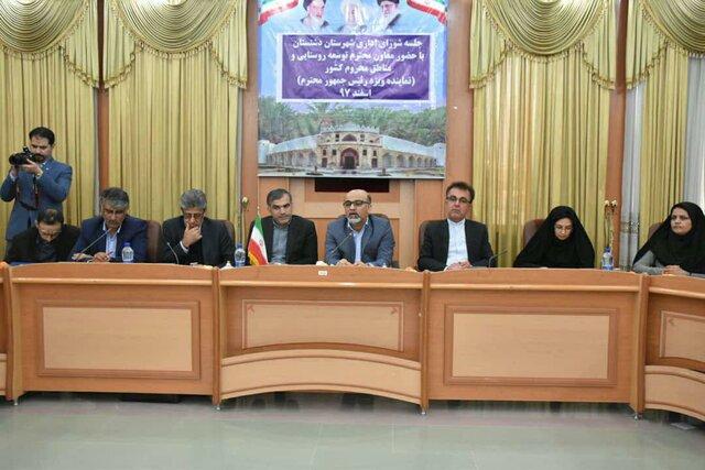 آب و فاضلاب شیراز و مشهد در بحث آب، معین شهر برازجان میشوند