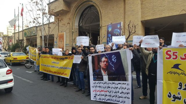 اعتراض مشتریان کرمانخودرو در مقابل وزارت صنعت - 10