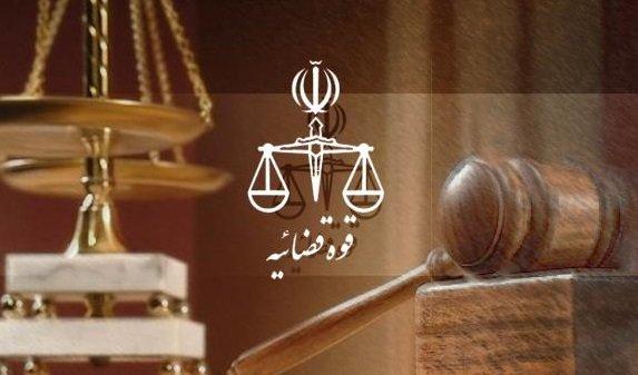 محکومیت سارقین مسلح به اعدام در کرمان